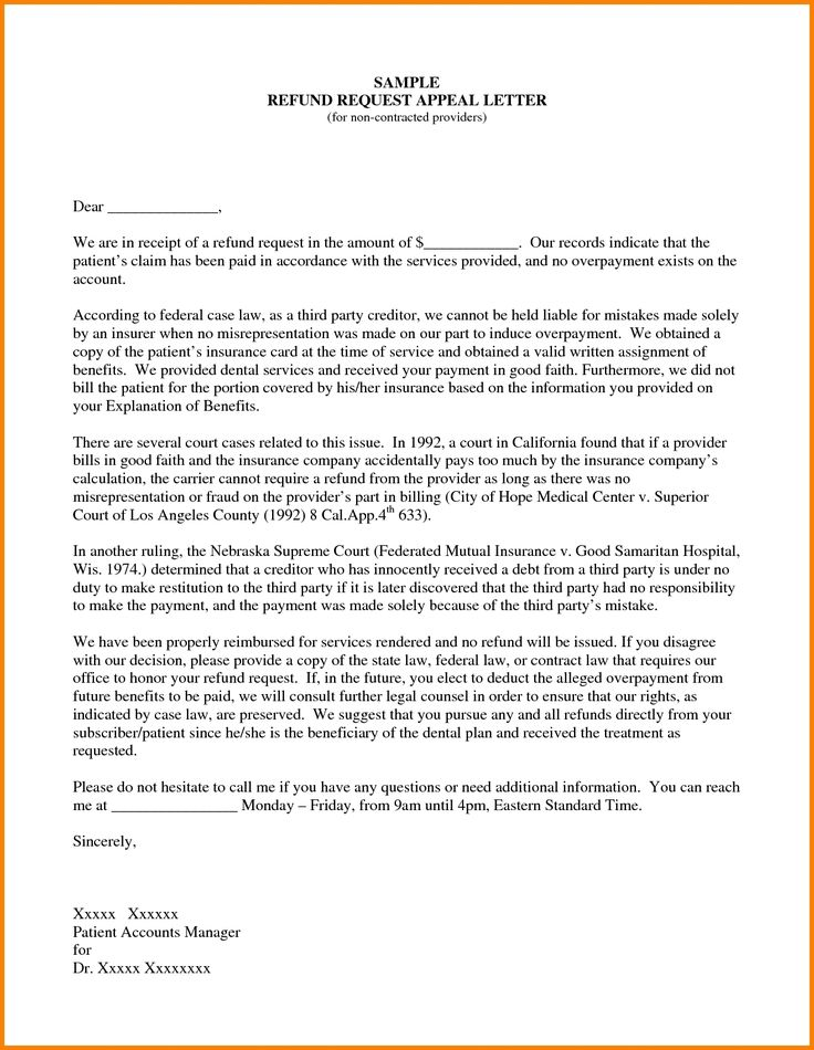 sle appeal letter sle financial aid appeal letter