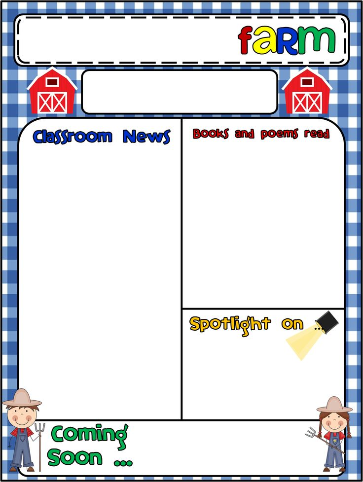 82 Best Classroom - Newsletters Images On Pinterest | Newsletter