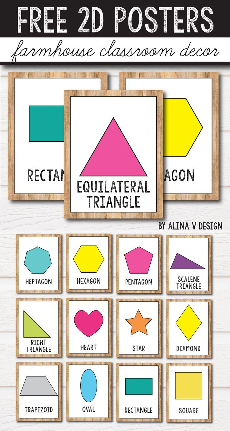 Free 2d Shape Posters 3d Shape Posters Farmhouse Classroom Decor Check This Free Classroom Decor Printa Shape Posters Free Classroom Decor 3d Shape Posters