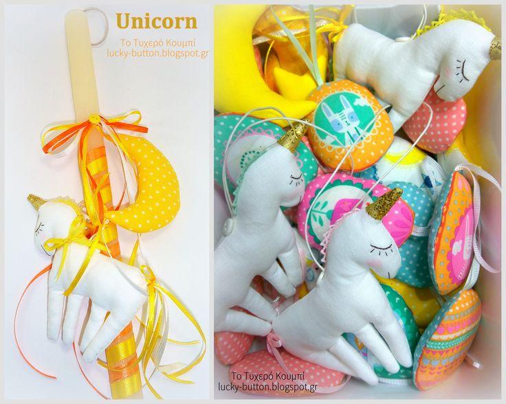 Easter candle unicorn, πασχαλινή λαμπάδα με υφασμάτινο μονόκερο και φεγγαράκι