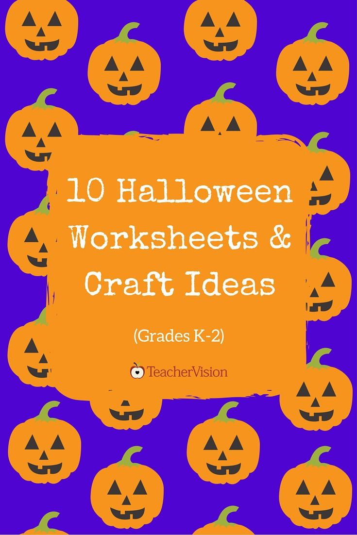 107 best Halloween Teaching Ideas images on Pinterest | Halloween ...