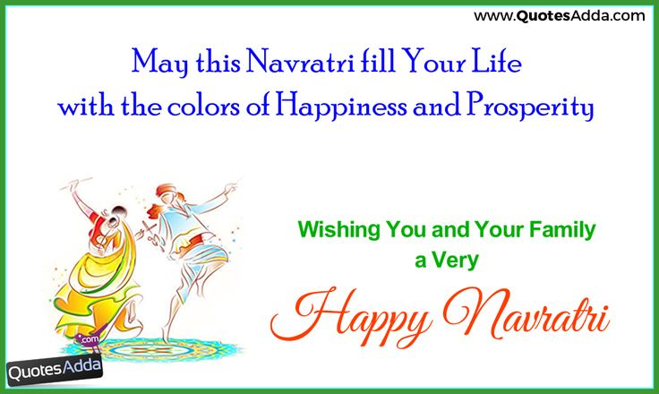 cool-dandia-hindi-dance-navratri-quotes-whatsapp-facebook-wishes
