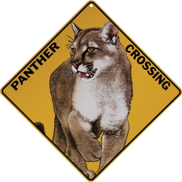 Panther Crossing Aluminum Sign