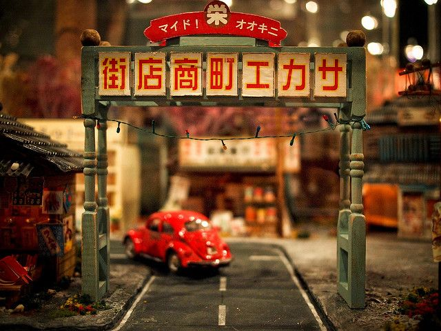@ Miniatures Museum of Taiwan | by DaneGreat