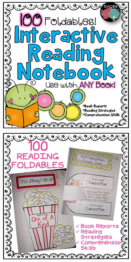Interactive Reading Notebook.  Includes book reports, reading strategies, and comprehension skills.  Perfect for test prep FUN, small groups, instruction, individual work, and literacy centers.  TeacherKarma.com