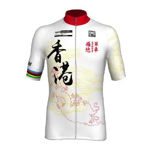 2017 UCI World Track Championship Hong Kong Commemorative CYCLING JERSEY-Santini