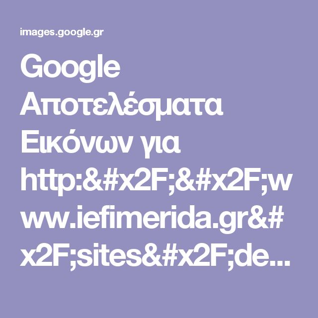 Google Αποτελέσματα Eικόνων για http://www.iefimerida.gr/sites/default/files/3273753000000578-3505949-a_couple_share_a_kiss_underneath_the_sheets_they_said_being_deep-a-36_1458767095754.jpg