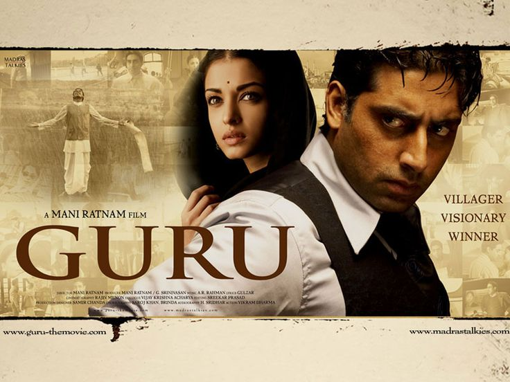 One of the best Indian movie by Mani Ratnam..... http://miindia.com/events/movies.aspx