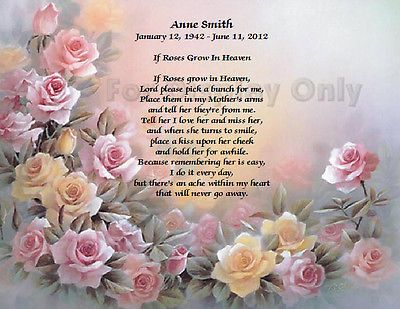 Mom Poems From Daughter | Details about Personalized Memorial Poem For Loss Of Mother