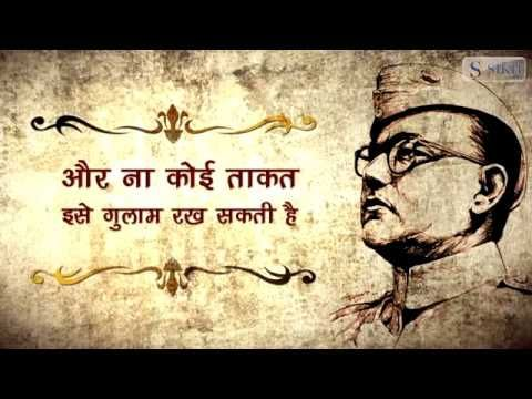 Shubash Chandra Bose Birthday | Special Report | | Sikh TV |