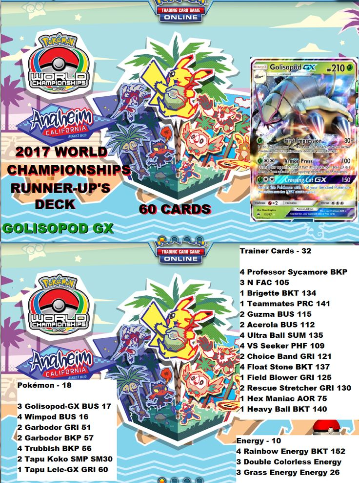 Pok mon Individual Cards 2611: 2017 Wc Runner-Up S Golisopod Gx Deck Pokemon Tcg Online 60 Cards -> BUY IT NOW ONLY: $34 on eBay!