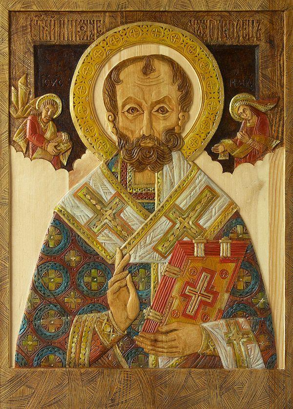 «Св.Николай Чудотворец», 2003 г., 55х40 см (сосна, резьба, пигменты, цветные металлы)