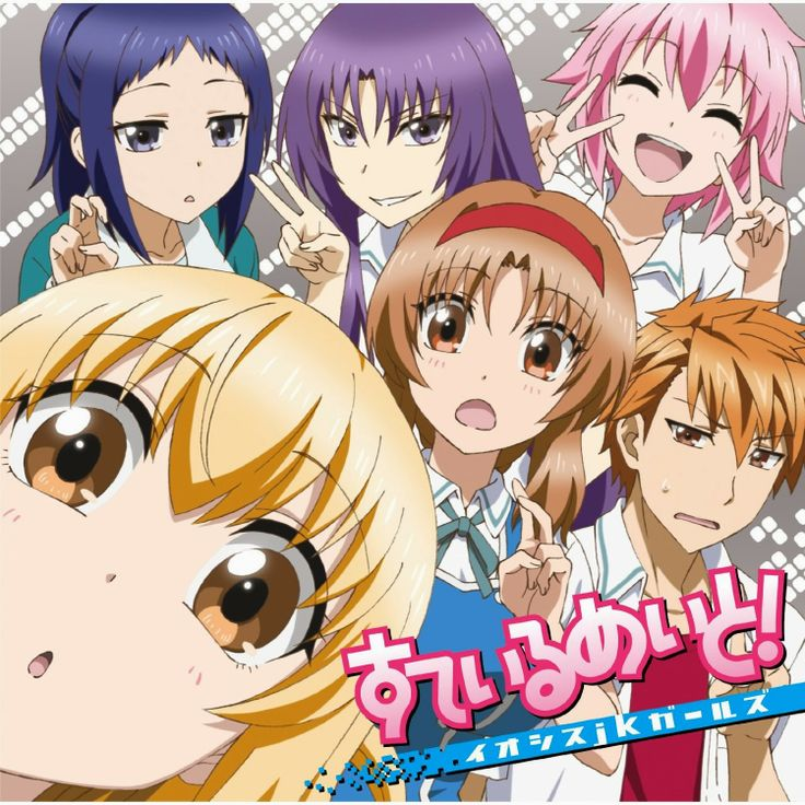D-Frag! OP Single – Stalemate!  ▼ Download: http://singlesanime.net/single/d-frag-op-single-stalemate.html