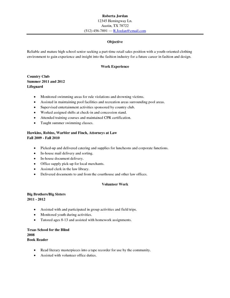 sample high school senior resume