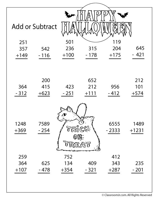 New Halloween Addition And Subtraction Worksheets 3 And 4 Digit