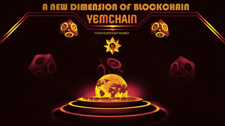 YEMChain - a new dimension of Blockchain. #YEMChain #Blockchain #BlockchainNews #BlockchainTechnology