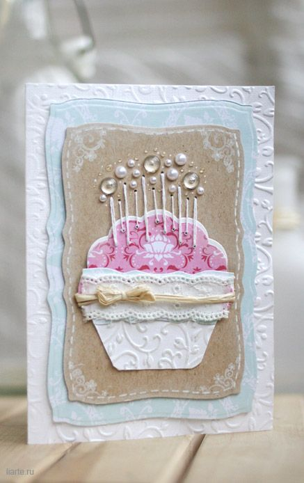 Layered handmade birthday card   Homemade Cards
