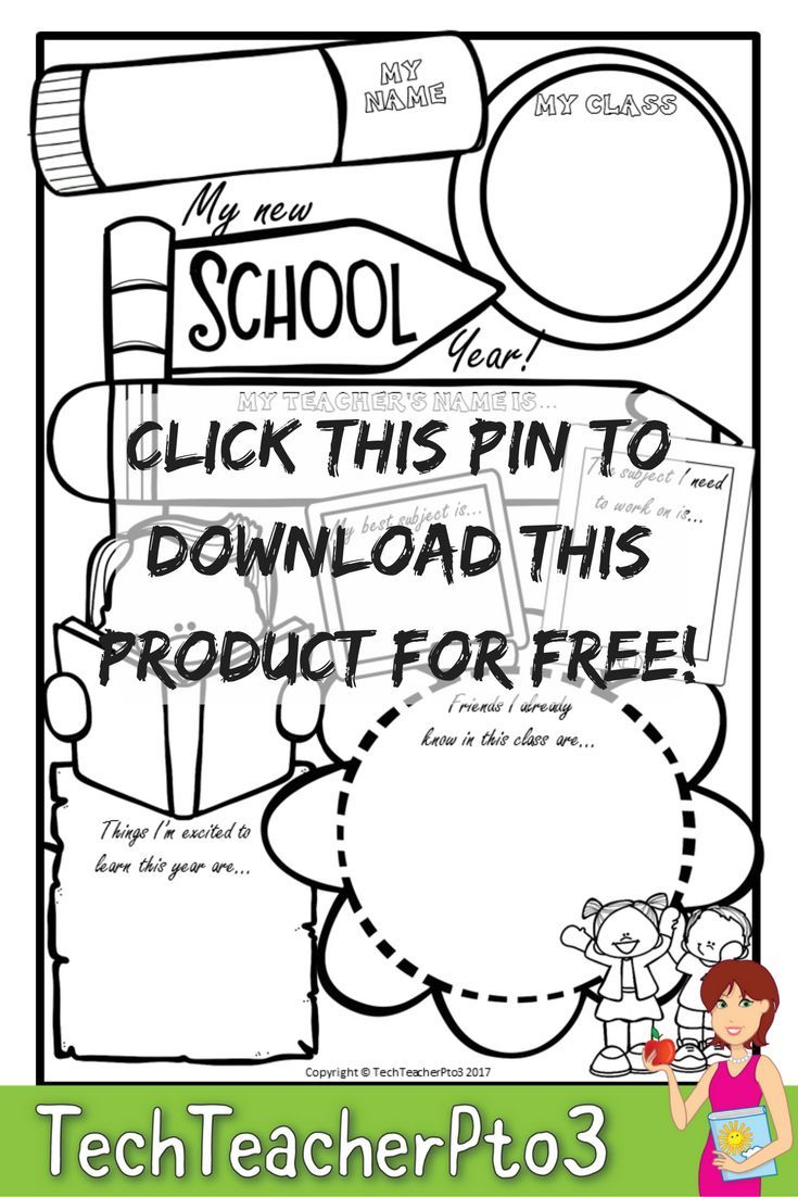 Click this pin to download this freebie! This is a super quick and easy sheet to give your students on the first day of school. Nervous students will enjoy a quick and easy activity to work through during the first few hours and it is fun for them to record the students they already know in this new class. As their teacher, it will be a valuable tool to see who knows who, which subjects they feel they are weak in and what they are interested in learning.