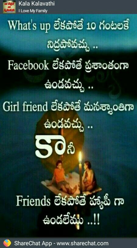 Pin By Sudhakarreddy Mirthivadag On Sreenivas Good Night Quotes Night Quotes Life Quotes Pictures