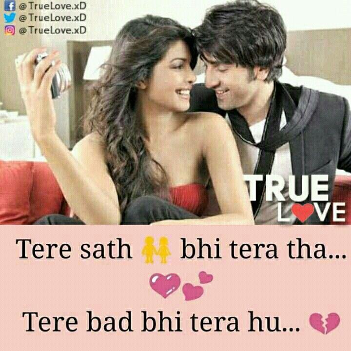1032 best love ishq pyaar mohabbat images on pinterest