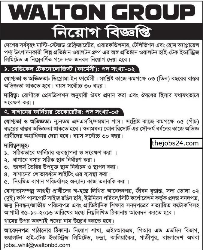 Walton Group Job Circular Job Circular