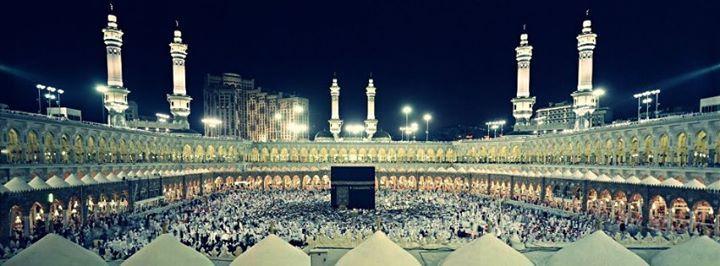 islam dini ile ilgili görsel sonucu