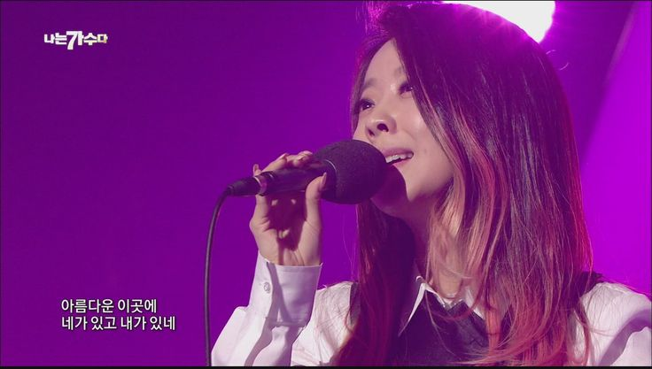 [I Am a Singer 나는 가수다3] - Yang pa - beautiful river and mountain, 양파 - 아...