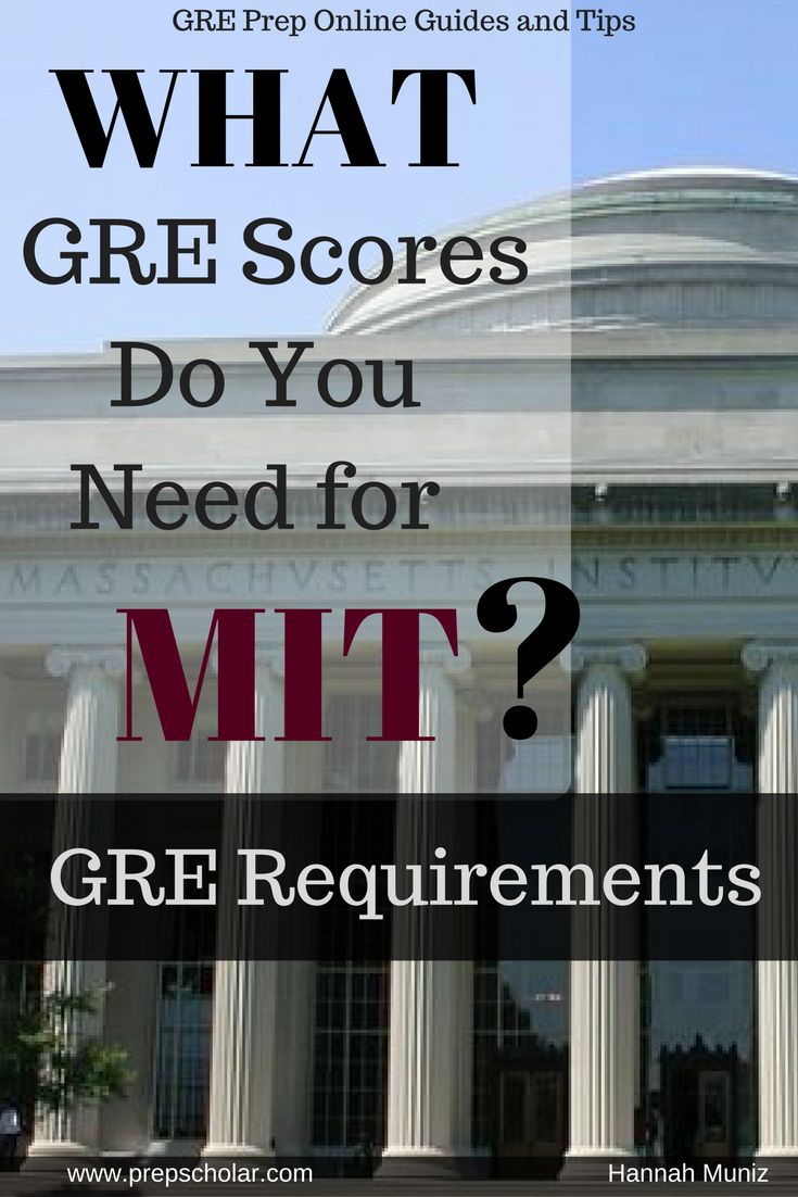 If you're applying to MIT, it's important to learn everything there is to know about MIT GRE scores. What's a good GRE score for MIT? Is there a certain GRE score required for MIT you should be aiming for?