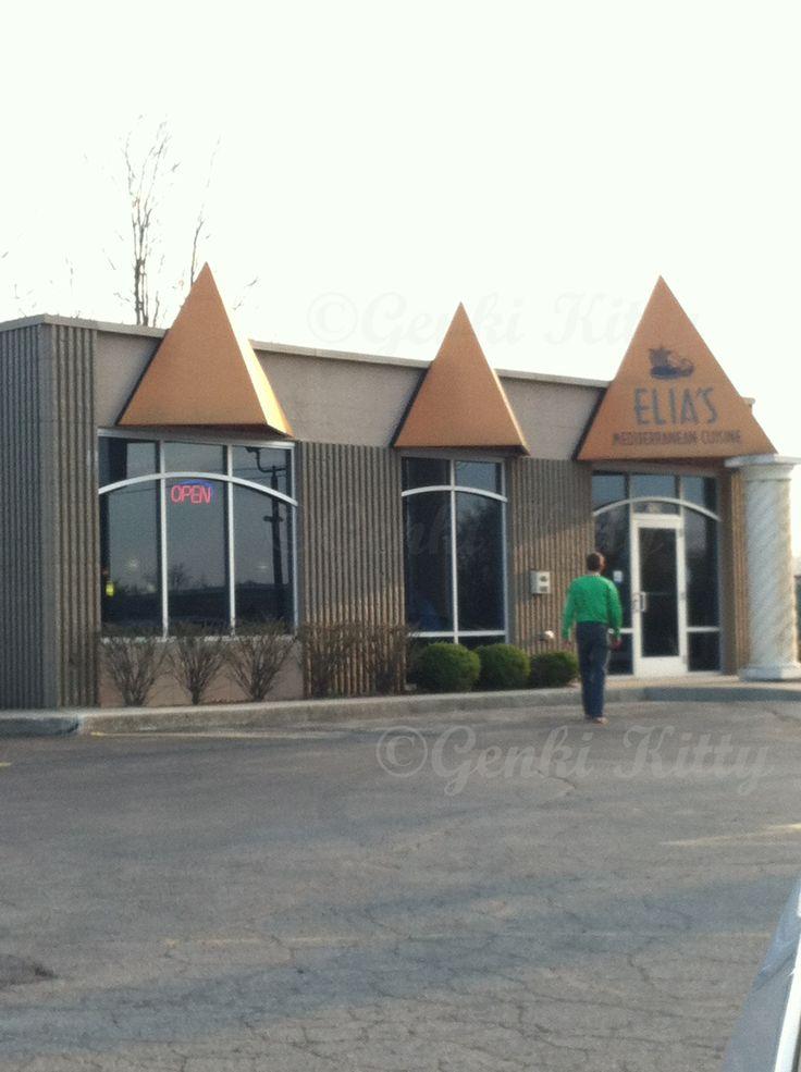 Elia's Mediterranean Cuisine in South Bend, IN. See my vegan review
