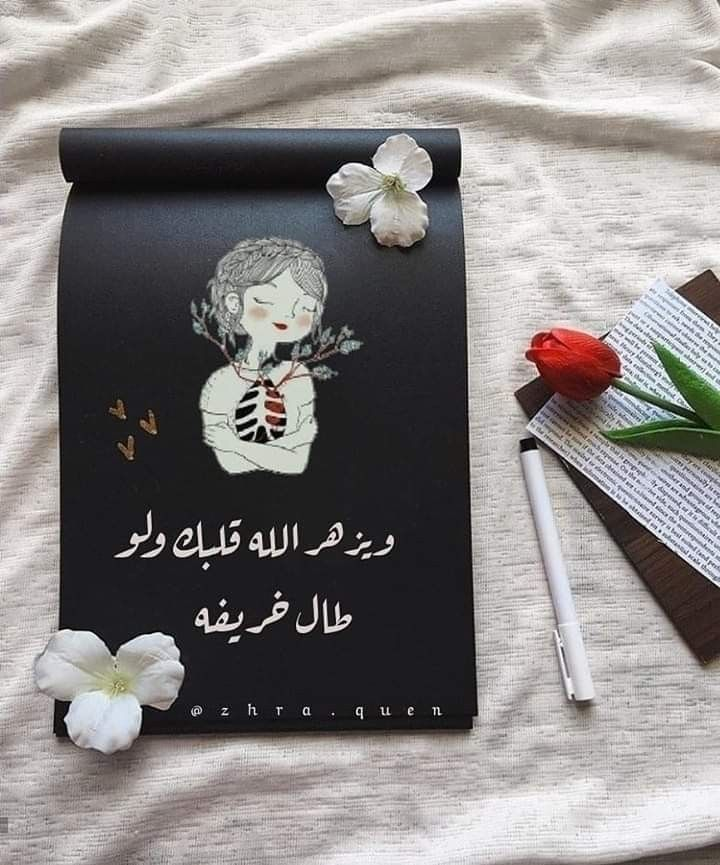 Pin By 𝓡𝓪𝓱𝓶𝓪 On حياتى In 2020 Instagram Posts Islam Facts Arabic English Quotes