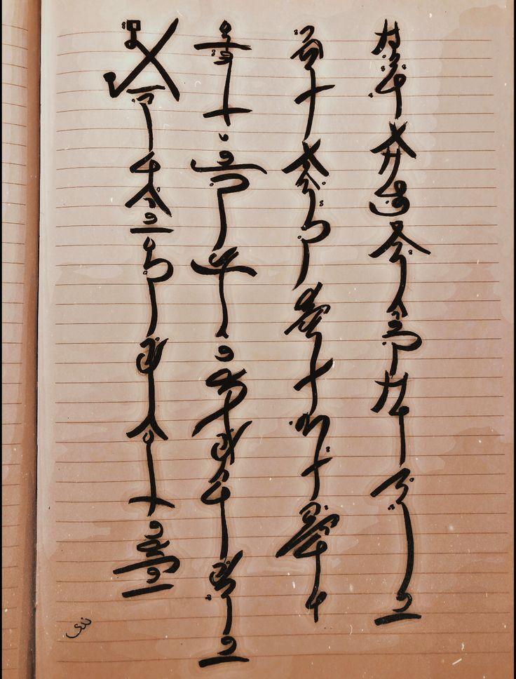Pin On Handwriting