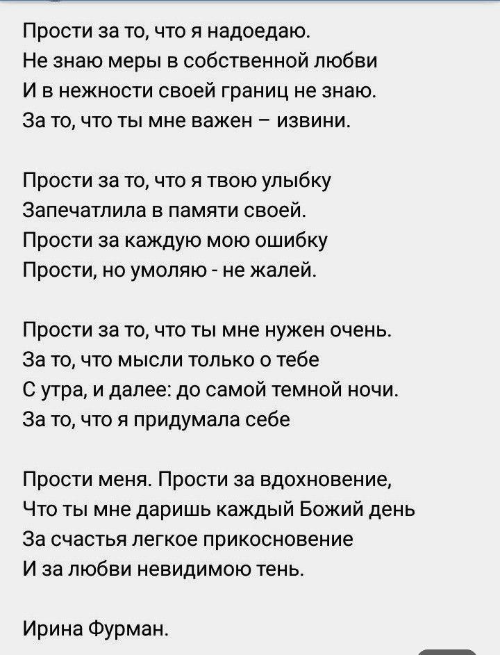 Pin Ot Polzovatelya Yaroslava Buravova Na Doske Poetry Mysli Pesni Knigi
