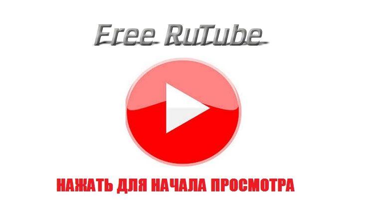 ПОЛНЫЙ ВЫПУСК СМОТРЕТЬ ОНЛАЙН  Свобода слова 10 августа 2015 года 21:30 Мск Смотреть онлайн Прямой эфир | Свободная Россия | Freedom Russia