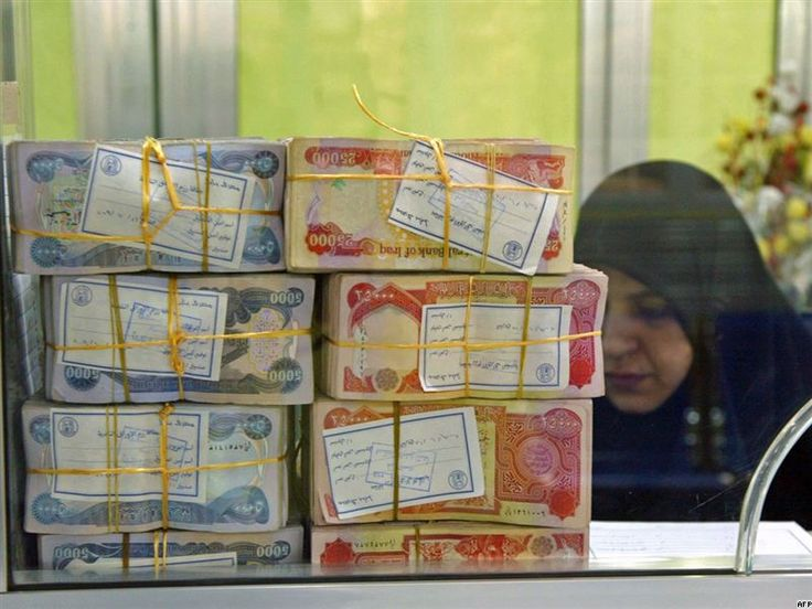 "{Baghdad: Euphrates News} carried committee of economy and investment parliamentary responsibility of the Central Bank of the fluctuation of the price of the Iraqi dinar against other currencies.A member of the Economic Commission Amer winner told the News} {Euphrates on Thursday that the ""wiggle political Central Bank weighed heavily on the currency in Iraq,"" noting that ""the bank is responsible exclusively on monetary policy in the country."