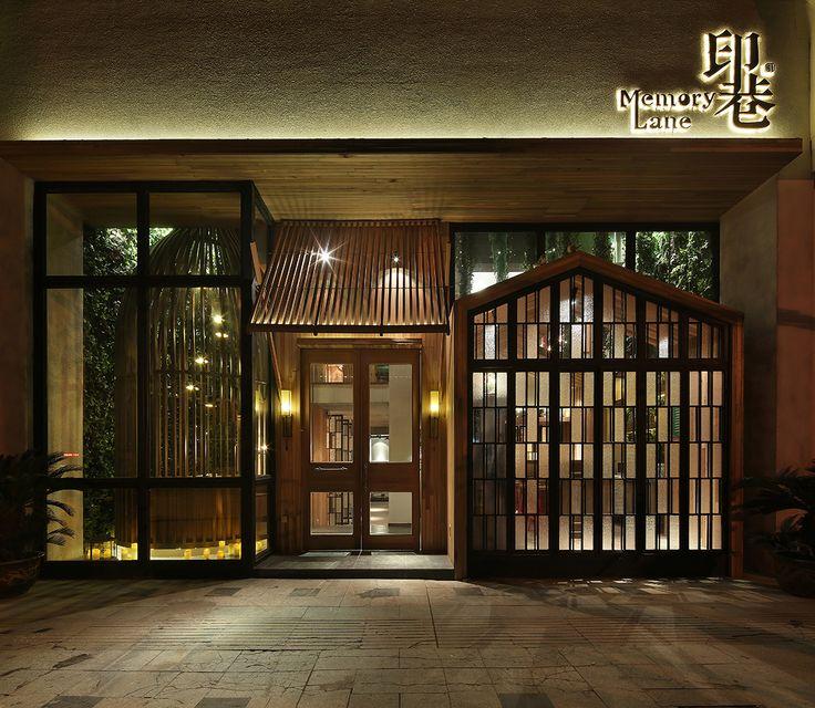 大尺设计-印巷餐厅 餐厅入口