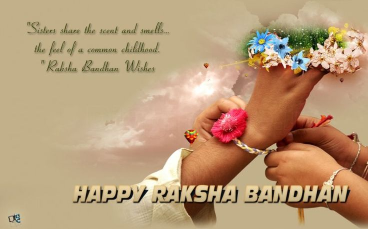 "Raksha Bandhan is a great Hindu festival which shows the loving and protective brother-sister relationship. The festival of Rakhi which is also said to be ""Raksha Bandhan"" is celebrated on Rakhi Purnima in India and foreign countries where Hindu, Jain and Sikhs lives all around the world like Nepal, Mauritius, Pakistan etc.  Best Raksha Bandhan Gift for Sister on Rakhi 2014 First of all i would like to give a brief about how the Festival of RAKSHA BANDHAN is"