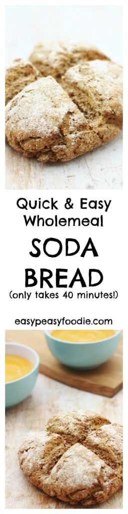 Delicious, crusty wholemeal bread in under 40 minutes? Yes it is possible! My Easy Wholemeal Soda Bread is amazing warm from the oven and perfect with soups and stews. #bread #sodabread #wholemealbread #easybread #quickbread #nokneadbread #stpatricksday #irish #soup #stew #healthyrecipes #easyrecipes #easypeasyfoodie