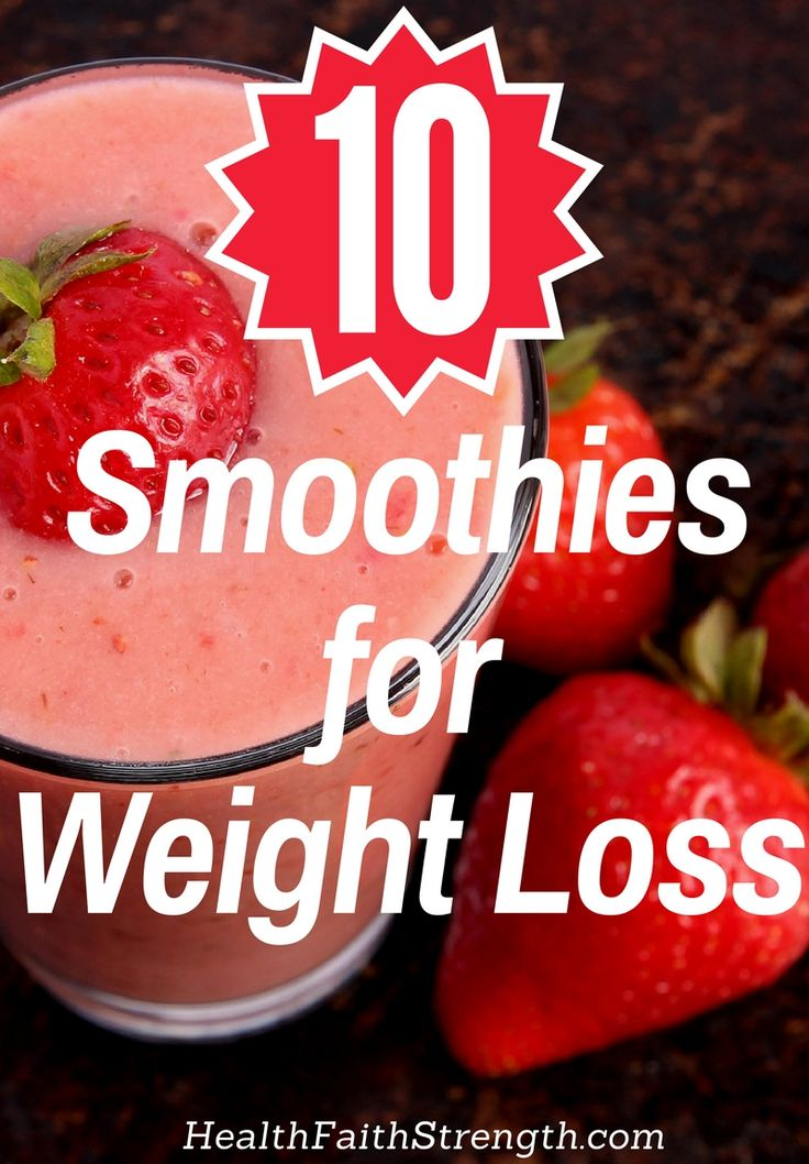 Make your weight loss journey successful, exciting, and rewarding with these easy-to-make and delicious smoothies for weight loss! HealthFaithStrength.com