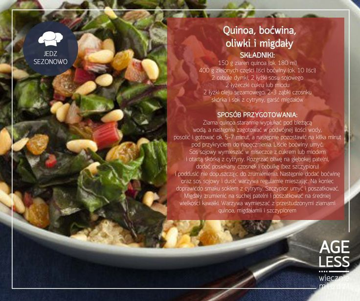 """W cyklu """"Jedz Sezonowo"""" nie mogło zabraknąć boćwiny, która połączona ze """"złotem Inków"""", czyli quinoi, zwanej popularnie komosą ryżową oraz z oliwkami i migdałami, tworzy fantastyczne, pyszne i pożywne danie. :) #ageless #wieczniemlodzi #wiecznamlodosc #quinoa #bocwina #oliwki #migdaly www.ageless.pl"""