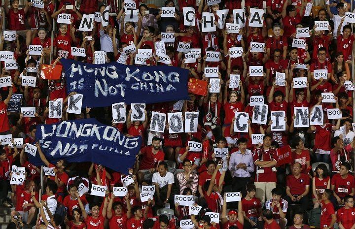 「中国は弱かった!」香港サッカーブームの政治的背景 | ワールド | 最新記事 | ニューズウィーク日本版 オフィシャルサイト