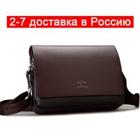 free Shipping Big Promotion Men Messenger Bags, Genuine Leather Shoulder Bag