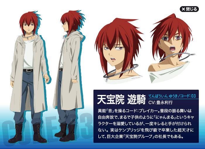 Code E Anime Characters : Yuuki tenpouin code breaker just anime pinterest