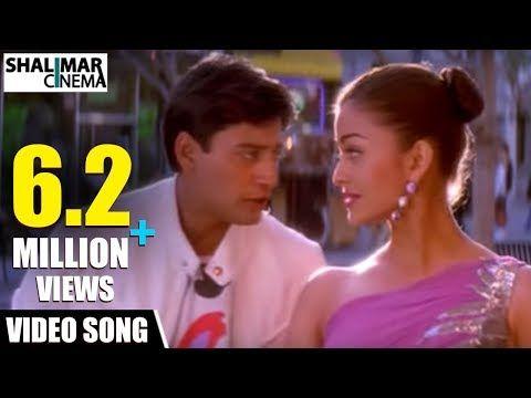 Jeans Movie Hayirabba Hayirabba Video Song Prashanth Aishwarya Rai Youtube Songs Movies Aishwarya Rai