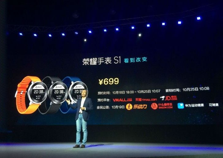 Would you buy the new #Huawei #S1watch?
