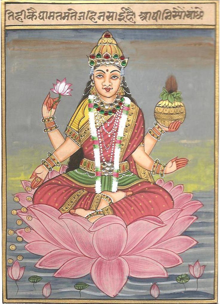 Sanskrit Of The Vedas Vs Modern Sanskrit: Lakshmi Hindu Goddess Art Handmade Indian Miniature Holy