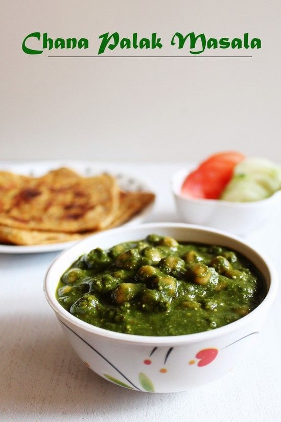 Chana Palak Recipe | Chole Palak |Spinach chickpeas curry