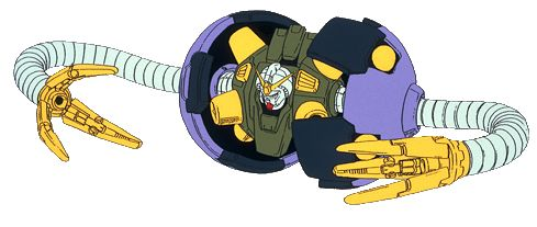 The Walter Gundam is a DG Cell-infested mobile suit and one of the Four Heavenly Kings piloted by Allenby Beardsley and Wong Yunfat. The unit appeared in Mobile Fighter G Gundam .