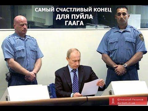 На незаконное участие в выборах Путина подали в суд