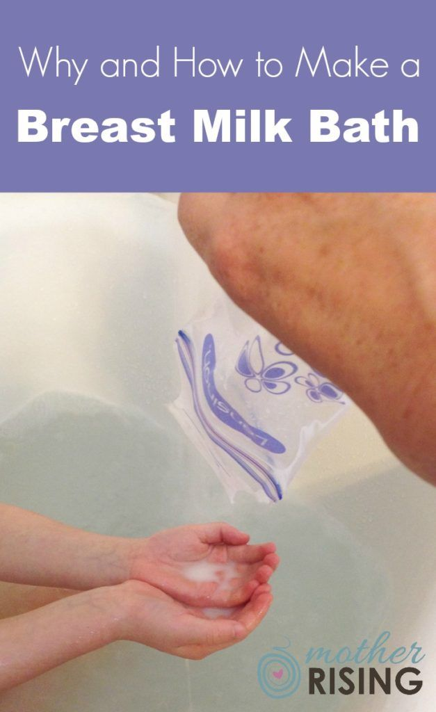 Don't pump and dump! Make a breast milk bath. A breast milk bath is helpful with moisturizing dry skin, healing diaper rash and soothing red, irritated skin
