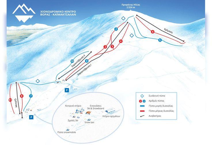 Kaimaktsalan - Voras Ski Resort Greece
